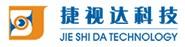 深圳市捷视达科技发展有限公司