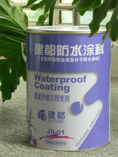 建都防水防腐材料加盟